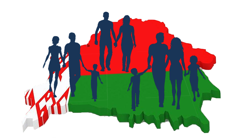 2021 – Год народного единства