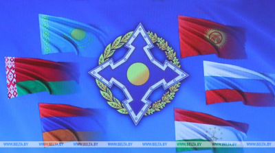 CSTO Ministerial Council to hold video conference on 26 May